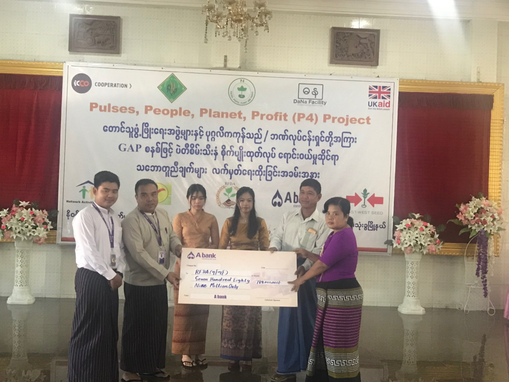 Mung bean agreement in Myanmar